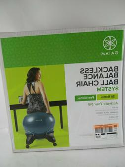 Gaiam Classic Backless Balance Ball Chair – Exercise Stabi