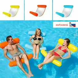 Water Hammock Recliner Inflatable Floating bed Swimming pool